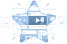 Поиск записей с большим количеством лайков Вконтакте