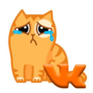 Как удалить друга в Контакте?