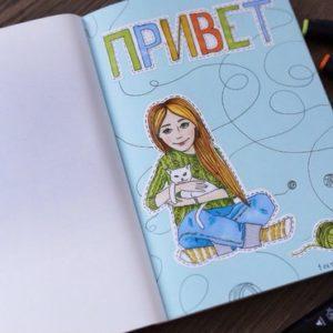 Оформление страницы ВКонтакте: заполнение основных разделов