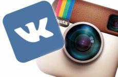 Как связать Instagram и ВКонтакте для импорта фотографий?