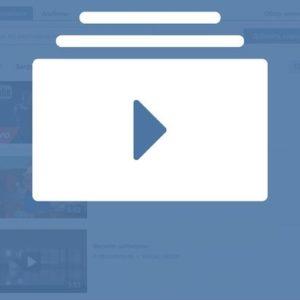 Как скрыть видеозаписи ВКонтакте от всех пользователей?