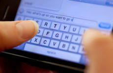 Как отправить сообщение пользователю Вконтакте?
