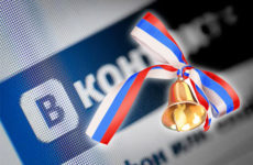 «ВКонтакте» будет создано единое сообщество для выпускников этого года