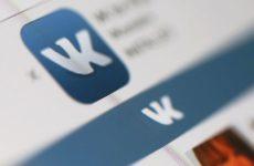 Социальная сеть «ВКонтакте» запустила инструмент для создания виртуальных масок