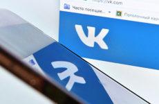 Миллионы пользователей в День России отправили подарки друзьям «ВКонтакте»