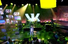 Онлайн-трансляция «Выпускного-2017» набрала более 3 миллионов просмотров во «ВКонтакте»