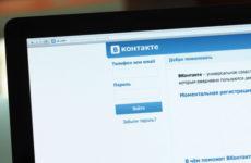 «ВКонтакте» разрешили сообществам комментировать записи