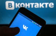 Социальная сеть «ВКонтакте» запустила приложение «Тайный Санта»