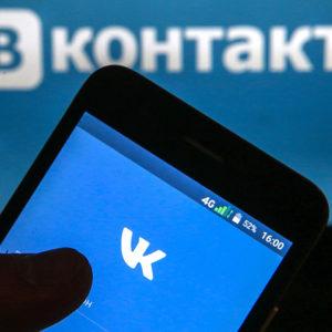 С 15 июля «ВКонтакте» запустила виртуального оператора связи