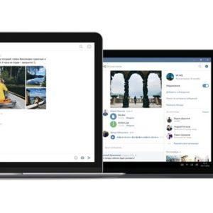 Официальный мессенджер «ВКонтакте» стал доступен на Windows и Mac