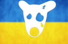«ВКонтакте» все еще в ТОП-5 самых посещаемых сайтов в Украине