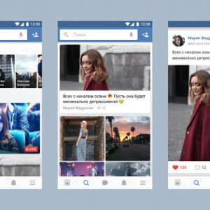 «ВКонтакте» изменит дизайн