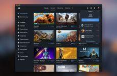 «ВКонтакте» запустила десктопное приложение для игр