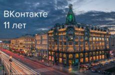 «Аудитория ВКонтакте более высокодоходная, чем кажется скептикам»