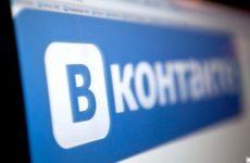 «ВКонтакте» проведет музыкальную премию VK Music Awards