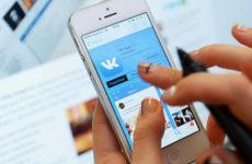 На сайте «ВКонтакте» найдена «тревожная» ошибка