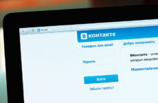 «ВКонтакте» ограничил длительность прослушивания музыки