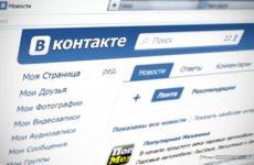 «Яндекс» и «ВКонтакте» продолжают находиться в ТОП-10 самых популярных ресурсов в Украине