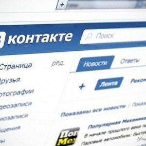 «ВКонтакте» запустит собственную платежную систему VK Pay