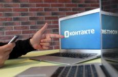 «ВКонтакте» и «Одноклассники» ужесточили лимит на бесплатную музыку