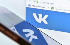 «ВКонтакте» наконец-то позволила пользователям редактировать личные сообщения