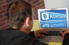 Во ВКонтакте появились анимированные стикеры