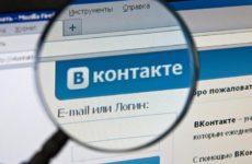 «ВКонтакте» позволила публиковать истории сообществам