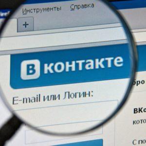 «ВКонтакте» запустил групповые денежные переводы