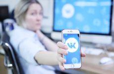 В соцсети «ВКонтакте» появился сервис знакомств