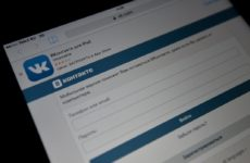 Эрмитаж начал серию онлайн-экскурсий во «ВКонтакте»