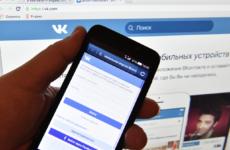 «ВКонтакте» отключила комментарии на страницах жертв трагедии в Кемерово