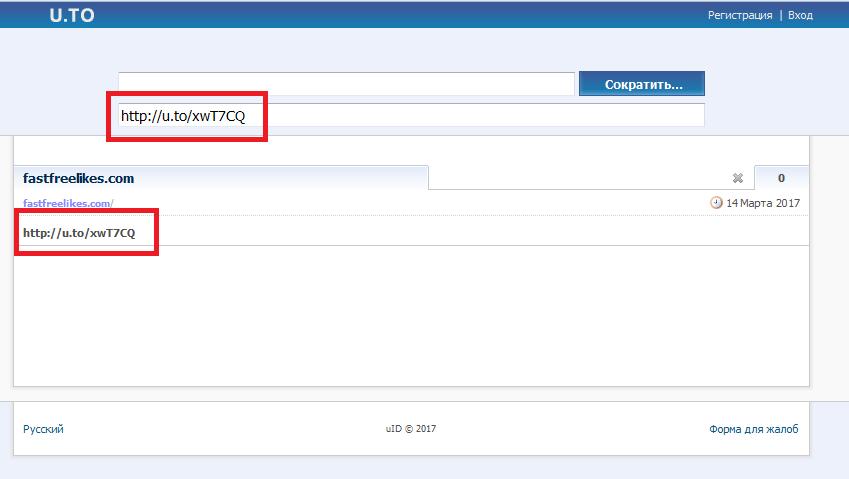 Видоизмененные ссылки на запрещенные сайты