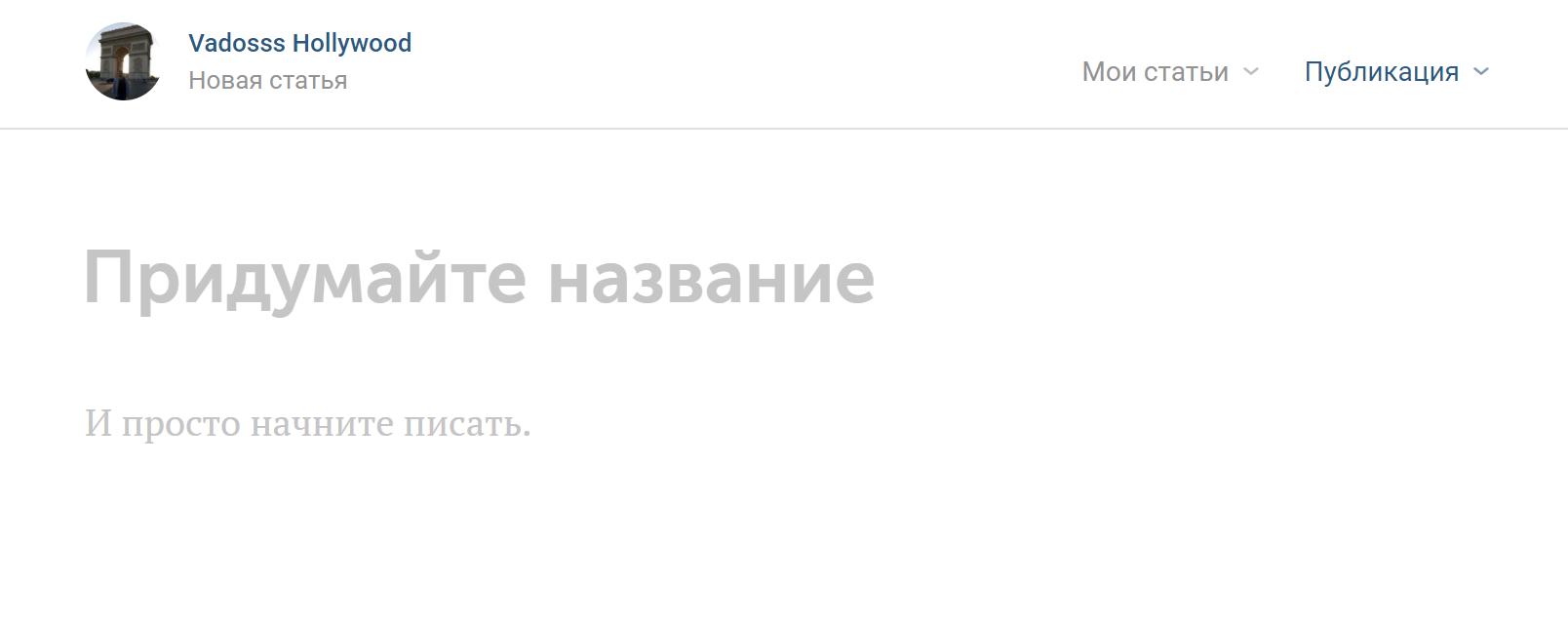 Редактор статей в VK