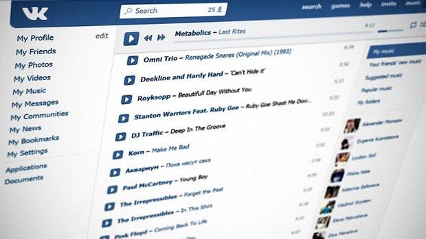 Музыка Вконтакте: как обойти блокировку
