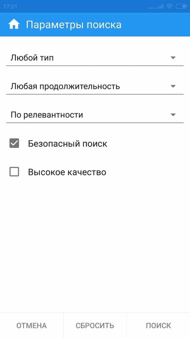 Как отключить безопасный поиск Вконтакте